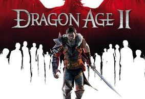 dragon age 2 cheats and console command